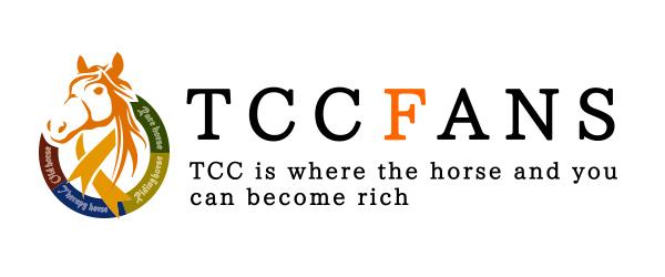 【やっぱり馬が好き劇場リターンズ】TCC FANSとは何なのか?