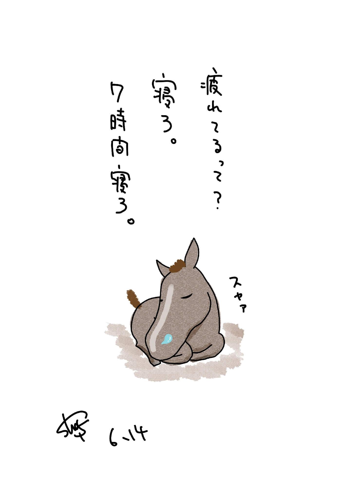 th_0614