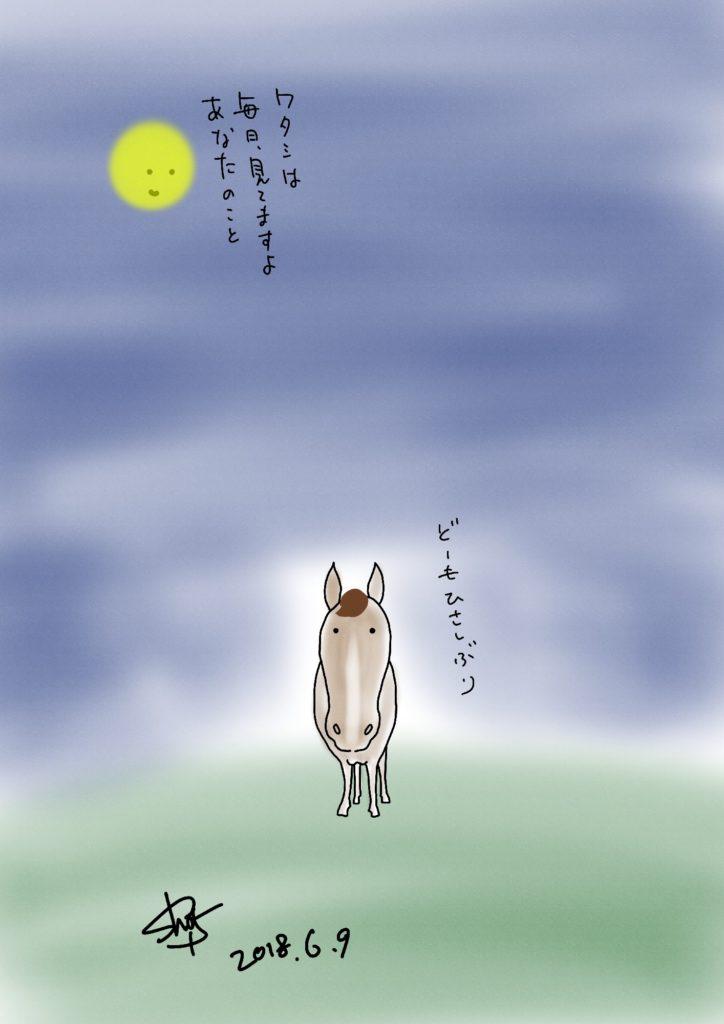 最近、月 眺めました?
