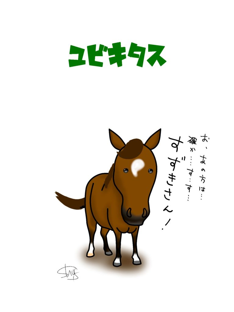 テレ朝『ソノサキ』ユビキタス