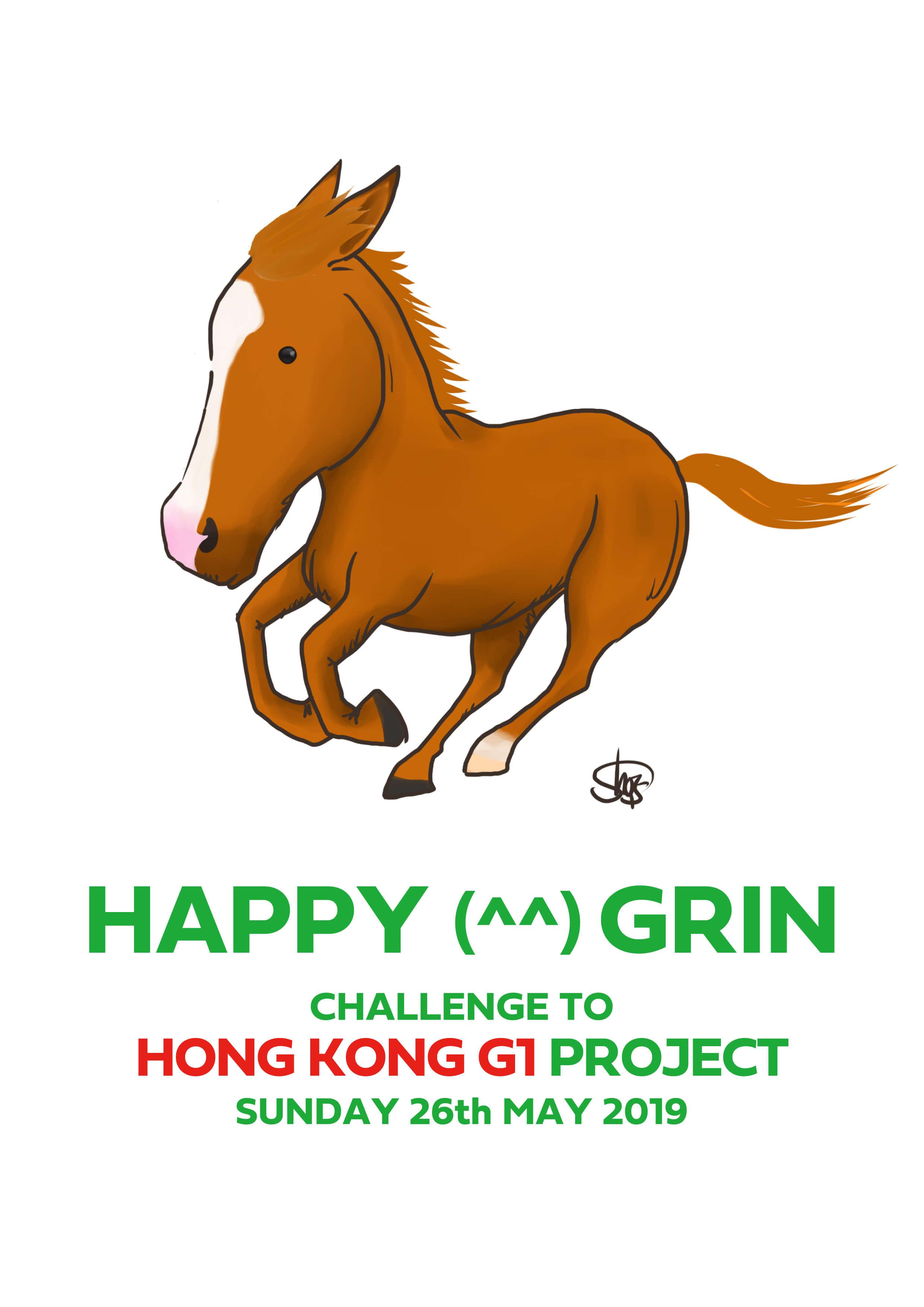 ハッピーグリン香港ver