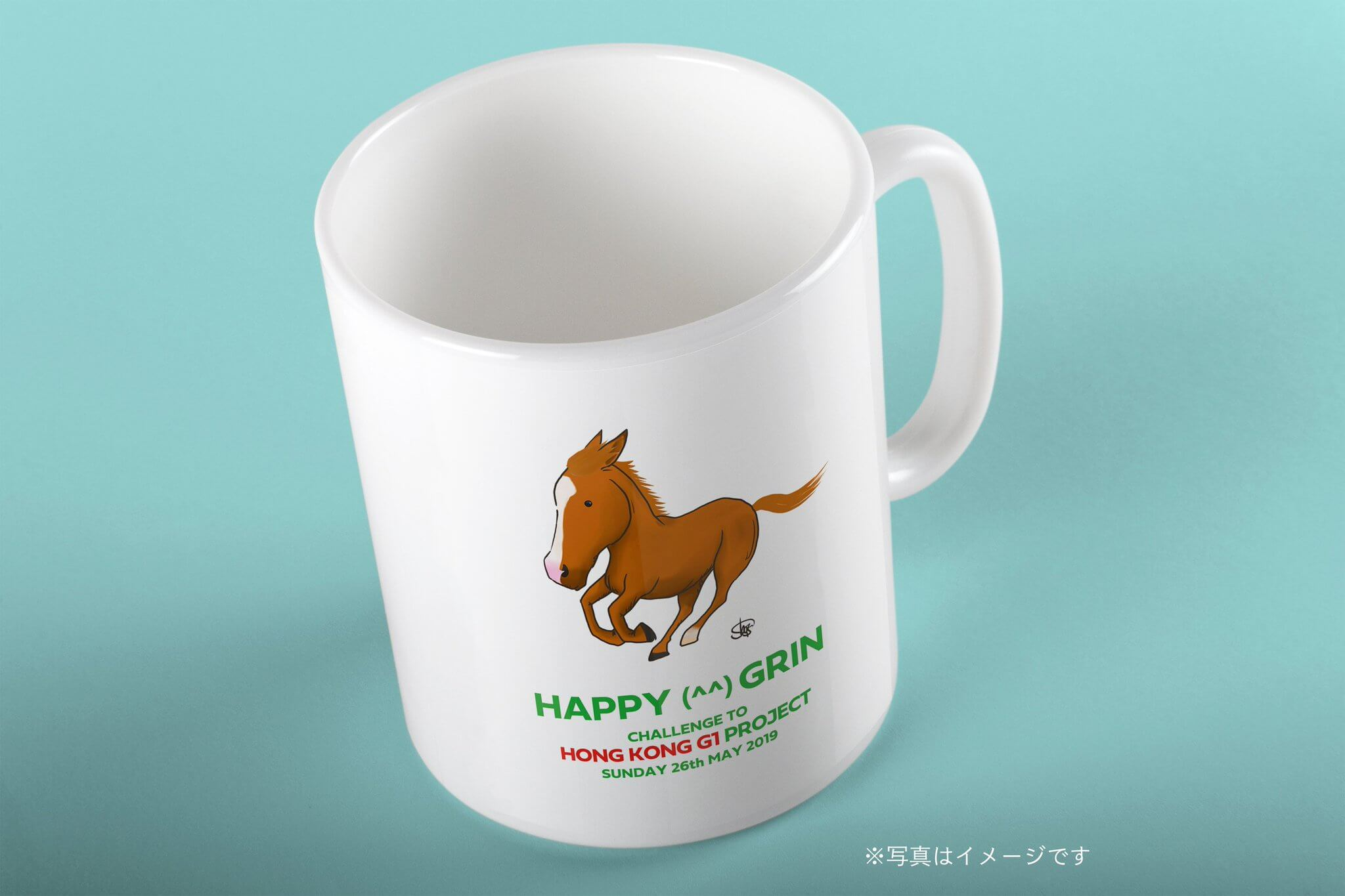 ハッピーグリンマグカップ