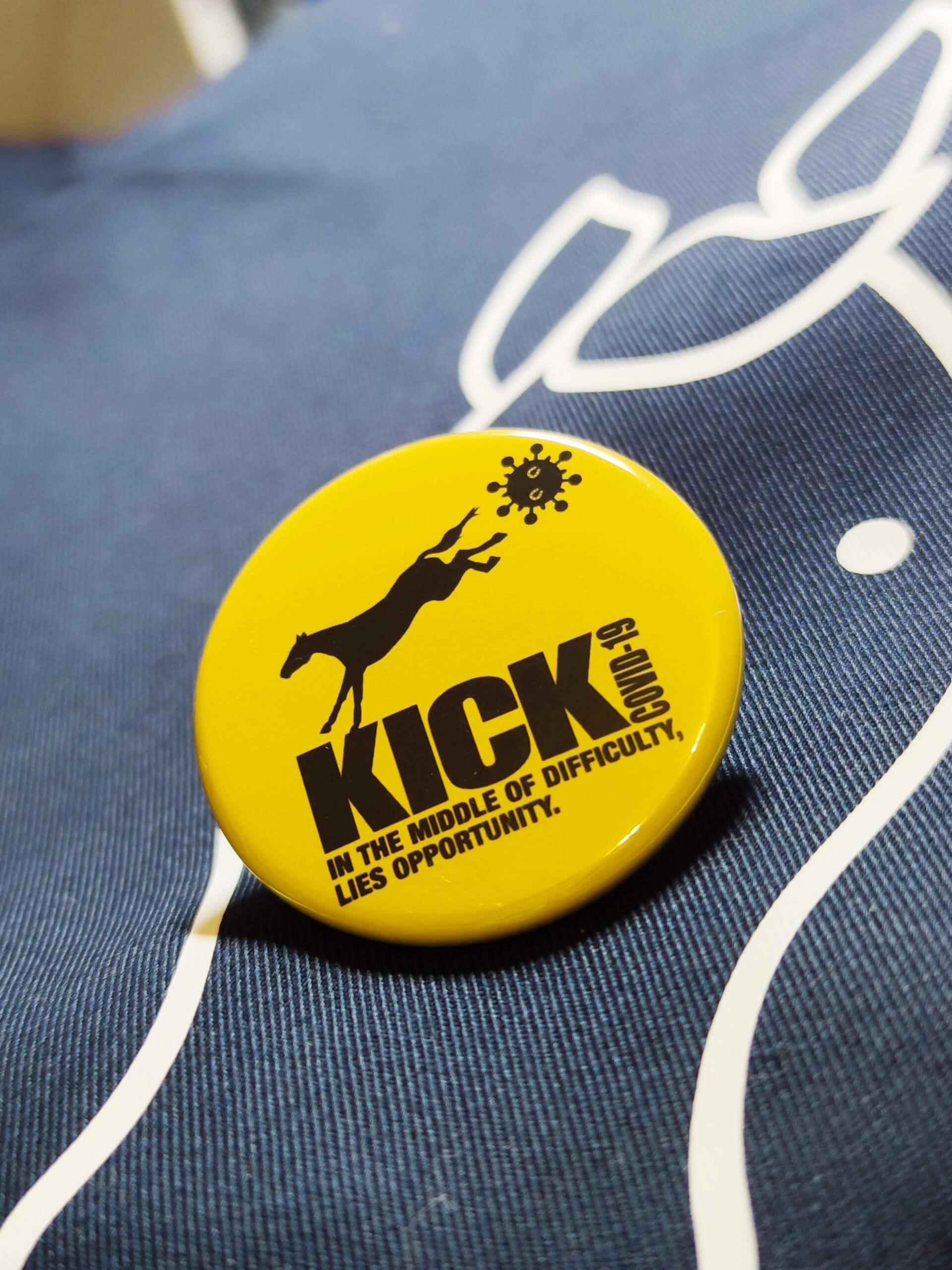 kick!covid19