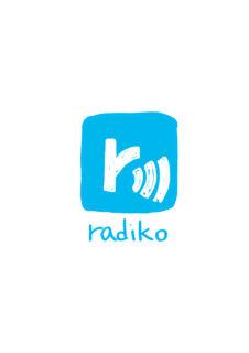 最近はラジオを聴いているわけ